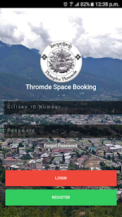 Thromde Space Booking- screenshot thumbnail