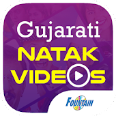Gujarati Natak Videos