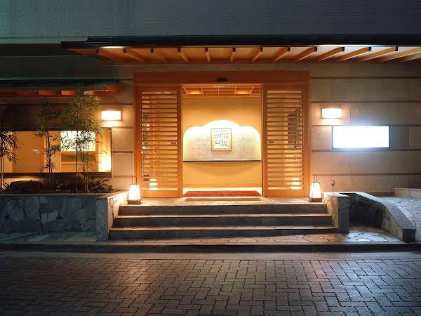 Hakone Suimeisou