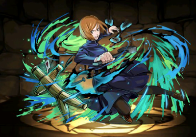 3級呪術師・釘崎野薔薇