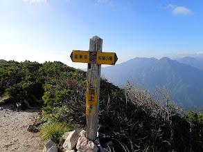 北葛岳山頂