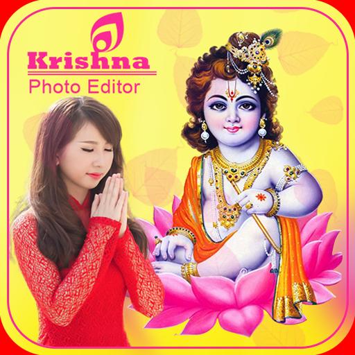 Krishna Photo Editor
