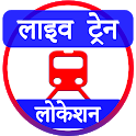 Live Train Location : Indian Railway Train Status icon