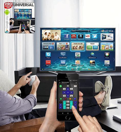 电视机遥控器 - 通用