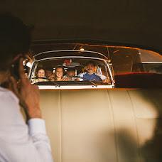 Wedding photographer Artem Pitkevich (Gromazeka). Photo of 12.03.2015