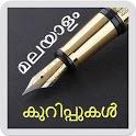 Malayalam Notepad icon