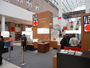 Photo: Best of Densan, Japanese traditional crafts. #ambiente14