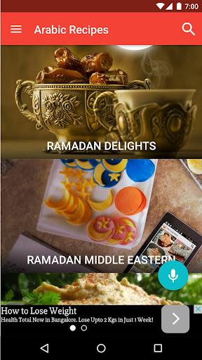 アラビア語のレシピ無料 - クックブック