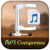 Audio : MP3 Compressor