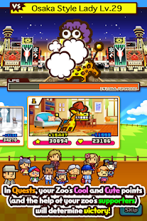 Game ZOOKEEPER BATTLE APK for Windows Phone