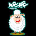 Eid Mubarak  Arabic Stickers icon