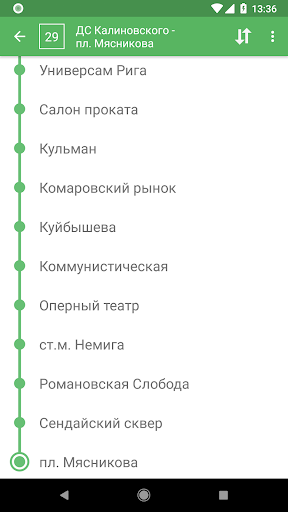 Minsk Transport - timetables 4.7.2 screenshots 2