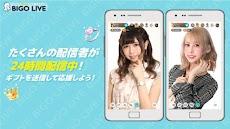 BIGO LIVE(ビゴライブ)‐live配信 が楽しめる!生放送 ライブ配信アプリのおすすめ画像4