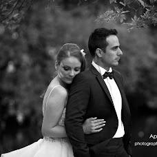 Wedding photographer marinos karafillidis  Apikonisi (marinoskarafill). Photo of 08.07.2016