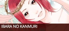 Ibara no Kanmuri