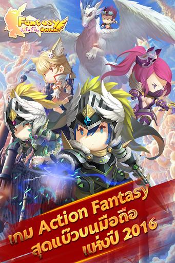Fantasy Online จิ๋วจี๊ดกู้โลก
