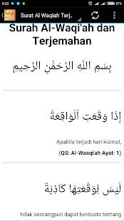 Surah al waqiah text