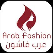 Arab Fashion   عرب فاشون