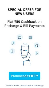 Recharge, Payments, QR Scanner, UPI, Bank Account 6 6 2