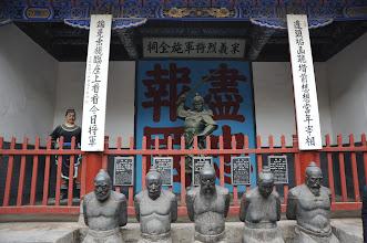 Photo: 岳飛廟