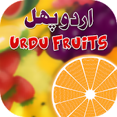 Urdu Fruits Kids Book