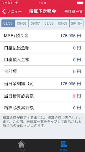 玩免費財經APP|下載らくらくネット情報便 app不用錢|硬是要APP