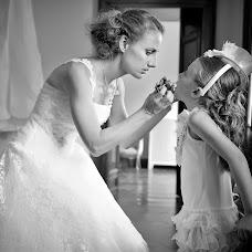 Wedding photographer Giuseppe Cavallaro (giuseppecavall). Photo of 07.02.2014