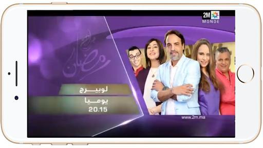 TV Morocco Live 2019 screenshot 7