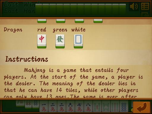 mahjong 13 tiles painmod.com screenshots 9