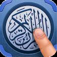 Quran SmartPen (Word by Word)
