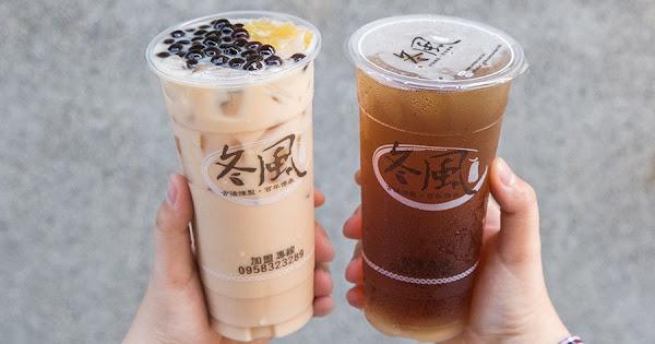 D-FONG CHA TEA SHOP