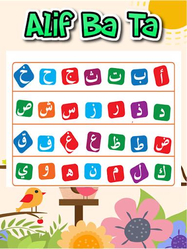 Sholawat Anak Lengkap - Edukasi Menarik 1.0.0 screenshots 4