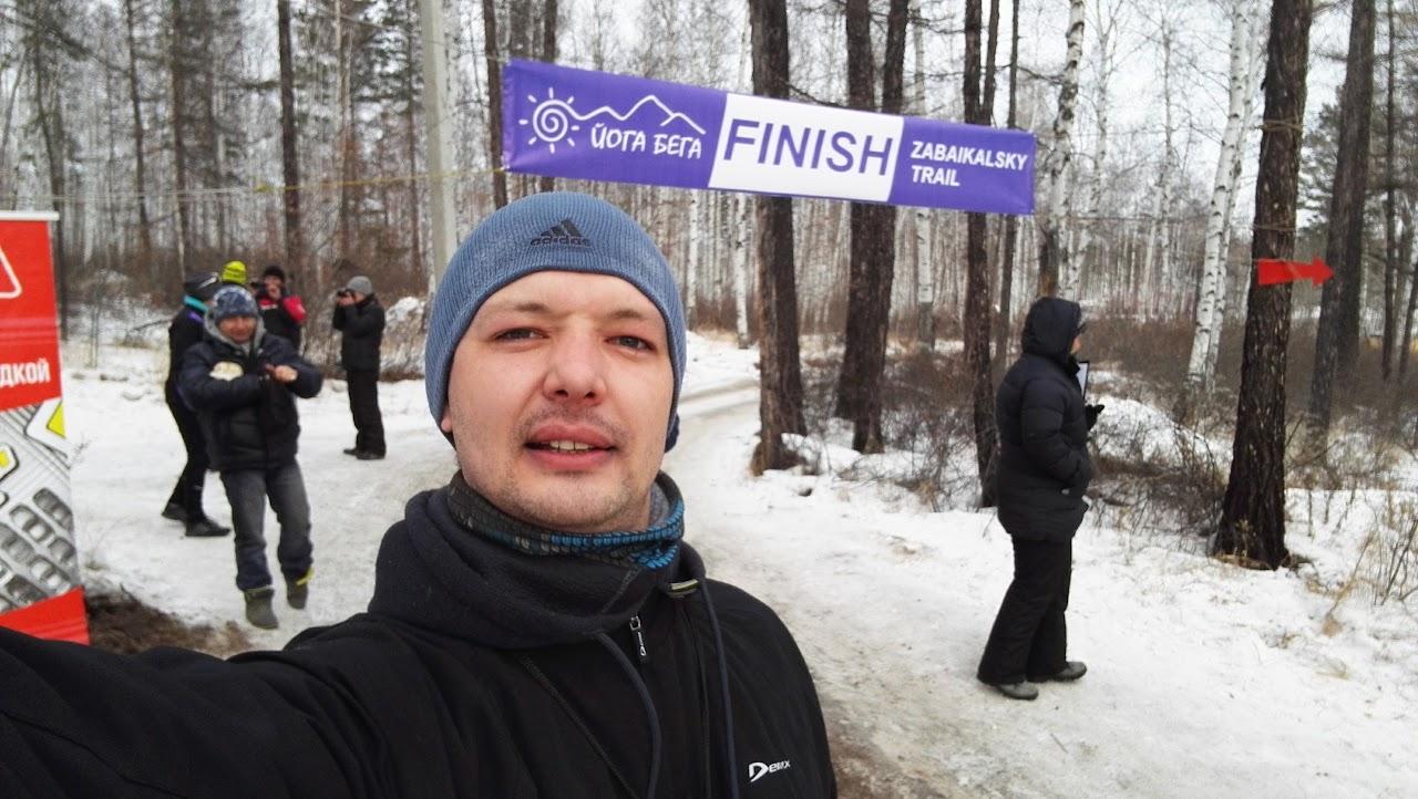 Финиш - Забайкальский снежный трейл - Самопревосхождение 2017