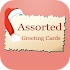 Assorted Greeting Cards 1.1