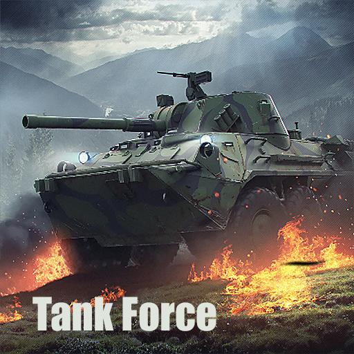 Tank Force: 3D 탱크 배틀 온라인