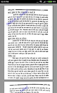 urdu book poshidaraaz
