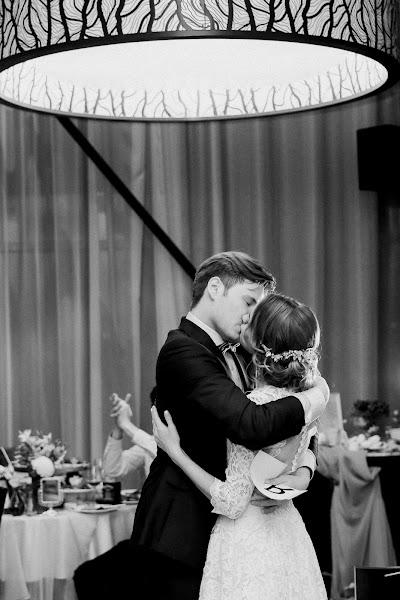 Wedding photographer Vitaliy Slepcov (vitalysleptsov). Photo of 14.03.2017