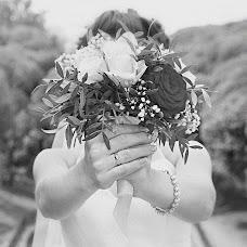 Wedding photographer Darya Pachina (pachinadasha). Photo of 28.06.2016