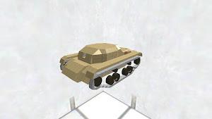 日本陸軍 試製五式自走砲 ホル