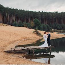 Wedding photographer Kseniya Abramova (Kseniyaabramova). Photo of 15.10.2016