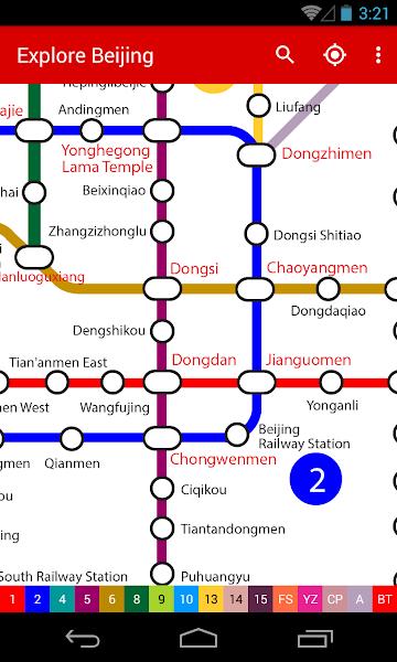 Explore Beijing subway map