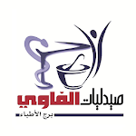 Alfawi Pharmacies