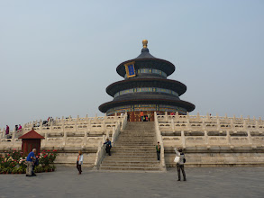 Photo: Temple of Heaven