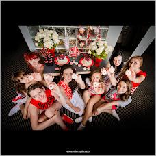 Wedding photographer Milena Filina (MilenaFilina). Photo of 04.06.2015