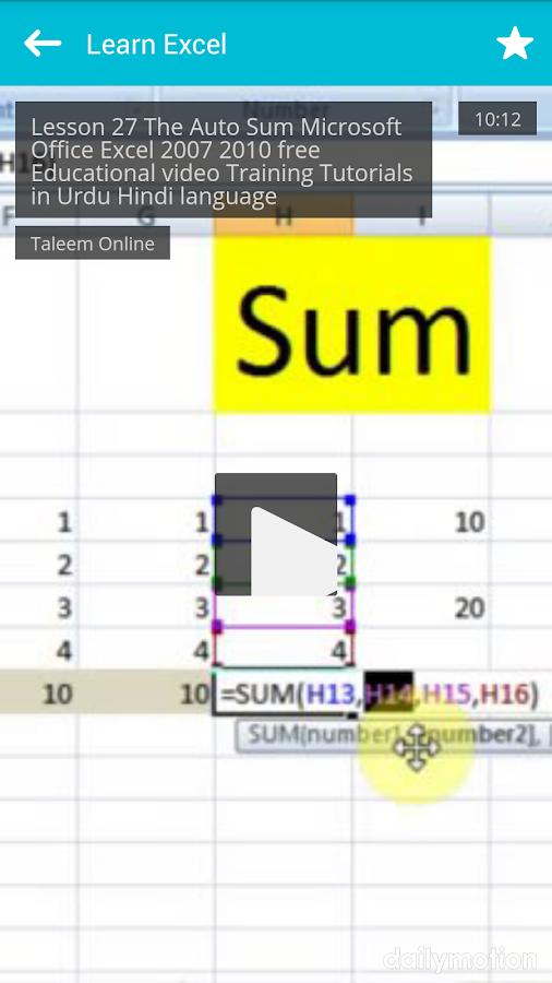 Excel formulas | learn excel course in hindi | excel formulas in hindi.
