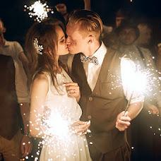 Wedding photographer Aleksandr Skripnikov (AlexandrSkr). Photo of 29.03.2018