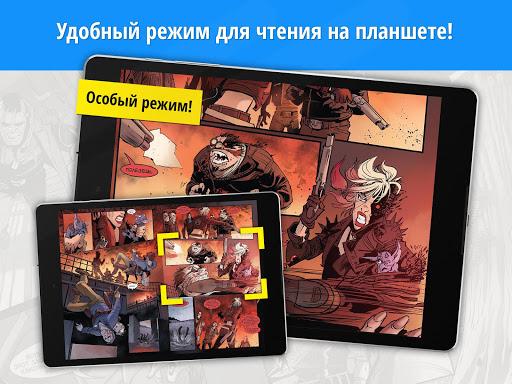 免費下載漫畫APP|BUBBLE Club - Комиксы app開箱文|APP開箱王