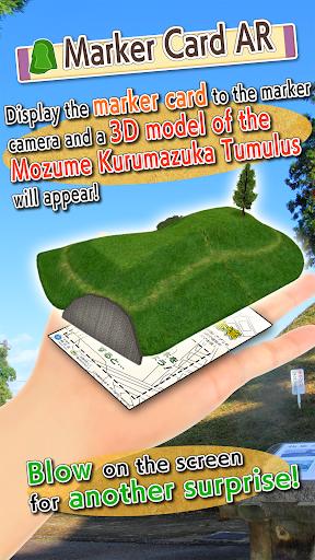 The Mozume Kurumazuka Tumulus 1.2 Windows u7528 5