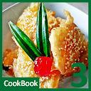 CookBook Resep Kue & Camilan 3 APK