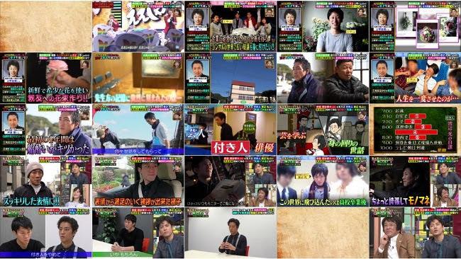 200311 (720p) あいつ今何してる? (高山一実)